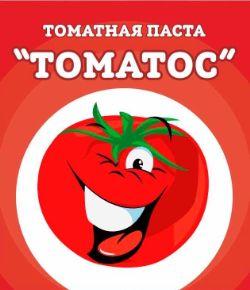 Томатос — натуральная томатная паста