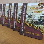 """""""Том 13. Фронтовые будни"""" - военные истории"""