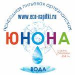 природная питьевая вода