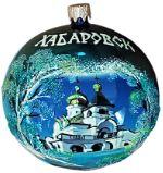 Ёлочный шар на заказ Хабаровск