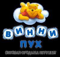 Винни Пух — оптовая продажа детских игрушек