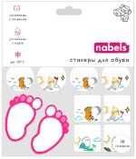 Стикеры для детской обуви и аксессуаров nabels стирка и мытьё без ограничений 15637-1247