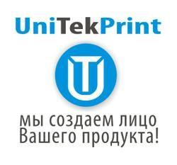 Печатный Дом ЮнитэкПринт — дизайн и печать этикеток, термочеков и полиграфии