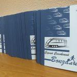 Встречайте сборник стихов Сергея Саховского