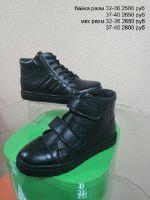 Обувь ТИКО Ботинки нат мех