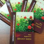 Поиск взаимосвящи вещей и явлений вместе с Инной Адриановой