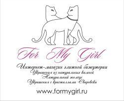 ForMyGirl — элитная бижутерия оптом
