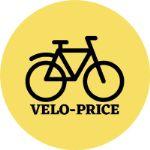 велосипеды на литых дисках | горные велосипеды | фэтбайки