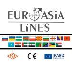 фирма международной торговли в Турции