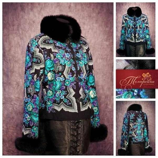 Русские куртки спб