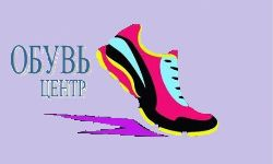 Обувь брендовая