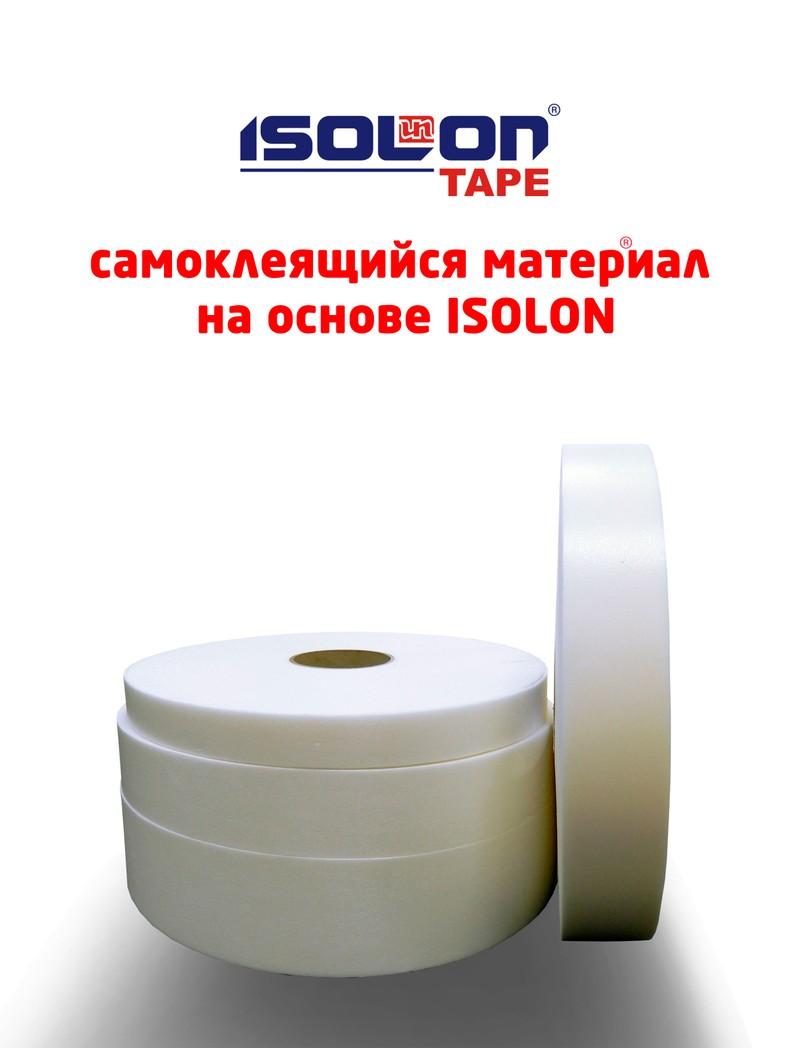 Завод Пластмасс Ижевск Официальный Сайт Магазин