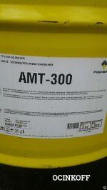 Теплоноситель АМТ-300 Роснефть