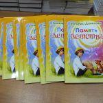 """""""Память детства"""" от Зинаиды Даниловой"""