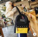 мелкий и средний опт сумок и рюкзаков