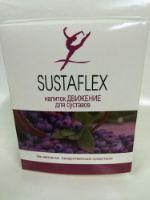 Купить Напиток для суставов SUSTAFLEX (Сустафлекс) оптом от 10 шт