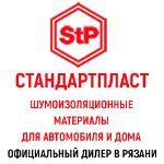 оптовые и розничные продажи материалов Стандартпласт
