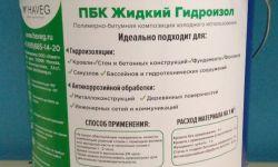 Жидкая резина ПБК Haveg для гидроизоляции оптом