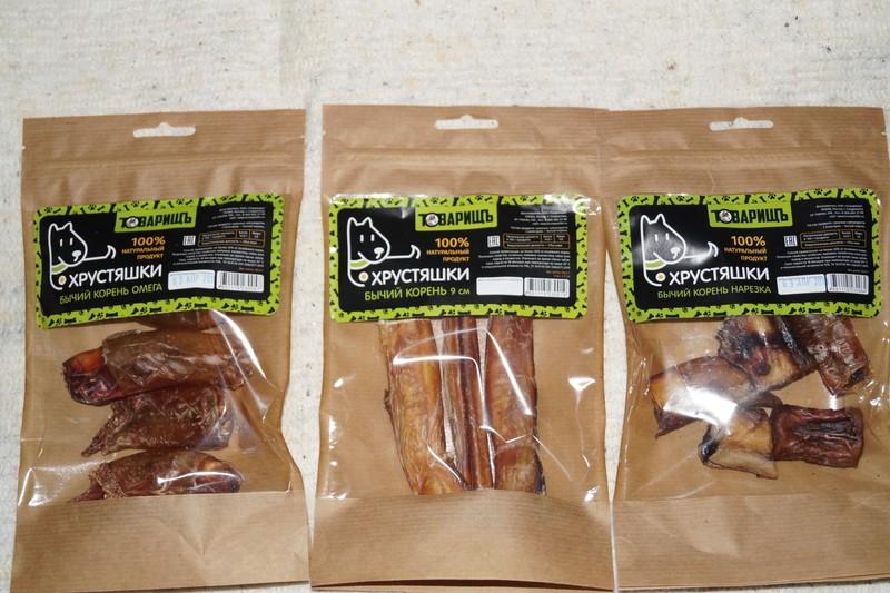 Производство лакомств для собак Хрустяшки bulli stikcs