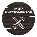 ИП Мельников — инструмент, электроинструмент, автоаксессуары