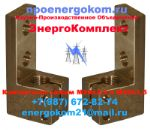 Зажим контактный М20х2,5 к трансформатору ТМГ 400 кВа