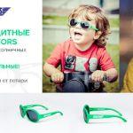 Солнцезащитные очки Babiators. Ультра стильные очки Babiators со 100% защитой от полного спектра ультрафиолетовых лучей. Невероятно прочны: гибкая оправа возвращается в норму после того, как её изогнут или скрутят. Размеры: 0-3, 3-7, 7-14 лет. ГАРАНТИЯ от потери/поломки на 1 год!