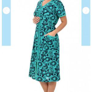 Удобные  и  красивые халаты до 72 размера, помогут Вам превратится из золушек в королев!!!