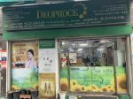 корейская косметика оптом напрямую из Южной Кореи с завода