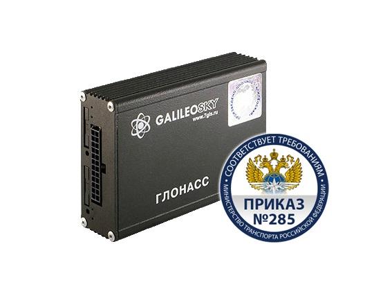 Краткие технические характеристики: RS 485, RS 232, CAN, 1-Wire, внутренняя АКБ, MicroSD, EcoDrive, акселерометр, 2xSim-карты, 8 аналогово/дискретно/ частотно/импульсных входов, 4 транзисторных выхода, автоинформатор, подключение тангенты, 104х72х28 мм  Описание: Galileosky v 5.0 – флагман среди GPS/ГЛОНАСС терминалов Galileosky и лидер по числу входов/выходов. Благодаря поддержке большого количества датчиков и дополнительных внешних устройств прибор зарекомендовал себя для использования в масштабных проектах мониторинга транспорта. Galileosky v 5.0 – отличная платформа для объединения множества устройств мониторинга транспорта в единую систему. Полная картина состояния техники За счет многофункциональности GPS/ГЛОНАСС терминал Galileosky v 5.0 подходит как для решения базовых задач, так и специфичных, любой сложности в любой сфере бизнеса. Благодаря поддержке CAN-интерфейса терминал считывает данные с транспортного средства без подключения дополнительных датчиков, что значительно экономит затраты на мониторинг. При помощи CAN-шины вы можете получать данные об уровне топлива, температуре охлаждающей жидкости, оборотах двигателя, общем расходе топлива, пробеге. Модель Galileosky v 5.0 позволяет подключить до 17 цифровых датчиков и получить максимально полную картину состояния транспортного средства. А при помощи интеграции с широким спектром дополнительного оборудования вы можете решить даже узкие задачи в различных отраслях бизнеса, например, настроить взаимодействие терминала  с оборудованием рефрижераторов, подключить датчики открытия дверей и давления в шинах, тем самым повысив безопасность перевозок и сохранность грузов.     Экономия расходов на содержание автопарка Одна из наиболее актуальных задач при установке систем мониторинга транспорта – экономия расходов на содержание автопарка. Помимо контроля расхода топлива автомобиля при помощи подключения датчиков уровня топлива, экономить позволяют и другие функции терминала. Так, с функцией Eco Drive можно определ