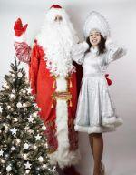 магазин карнавальных костюмов Деда Мороза и Снегурочки