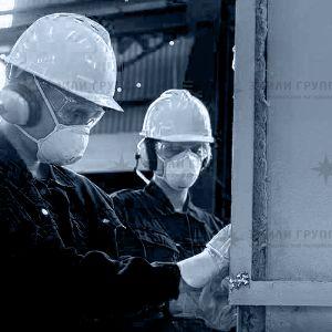 Промышленная безопасность предприятия ЭМИЛИ Групп