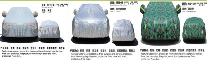 Крышка автомобиля водоустойчивая крышка автомобиля