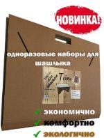 производство одноразовых столов ТЕЙПЛ