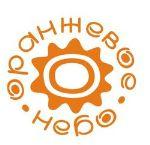 Оранжевое небо — производитель товаров для новорождённых