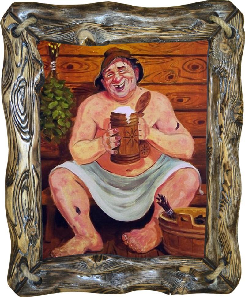 Картинки прикольные на тему баня
