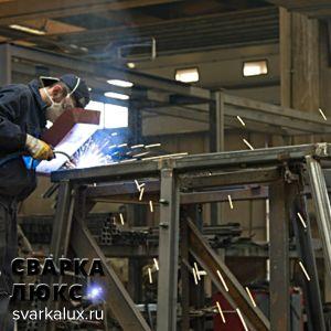 Производство строительной металлоконструкции.