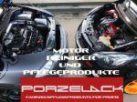 Высокоэффективное средство Porzelack, для чистки двигателя автомобиля.