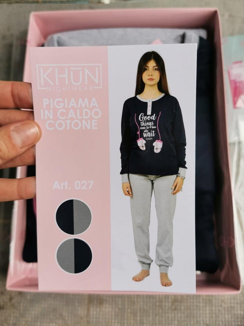 Пижамы женские марка ВЕНЕРЕ из Италии