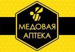 оптовая реализация меда и продуктов пчеловодства