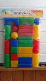 производство игрушек из пластмассы