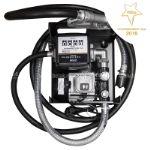Мобильная станция для перекачки топлива БелАК 220V БАК.12060