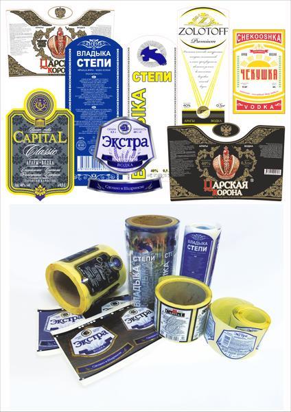 Этикетка для бутылок с тиснением фольгой/ РР пленк.
