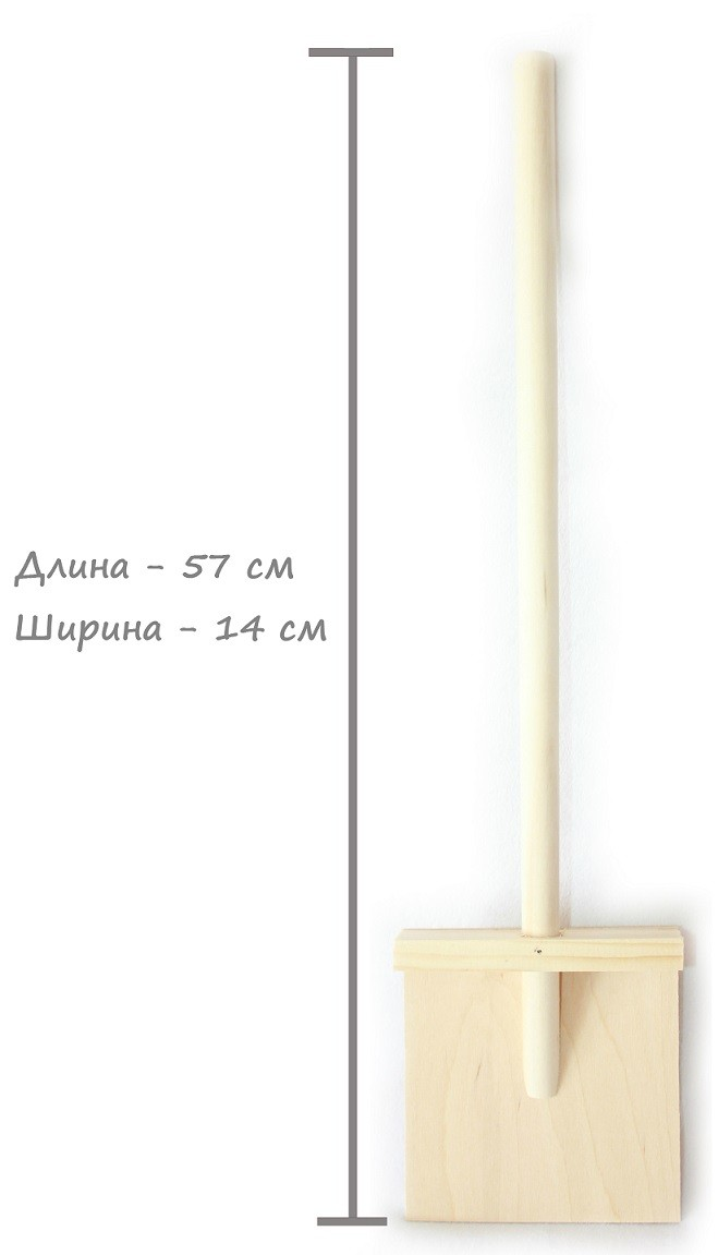 Лопатка для снега  ЛД-140