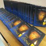 Лариса Шахбазян представляет новую книгу