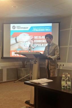 Участие «Техприбор» в Международном форуме