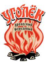 производство угля, брикетов, дров, розжига, туалетной бумаги