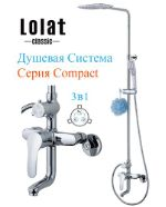 Душевая система, для ванны и душа SNM1481K