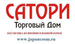 Сатори косметика официальный сайт