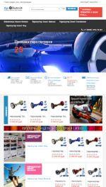 242720b70 Готовый интернет-магазин