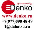 продажа кондиционеров Denко от дистрибьютора